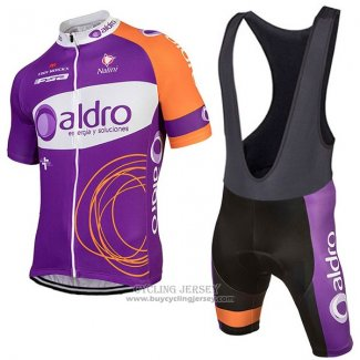 2017 Jersey Aldro Purple