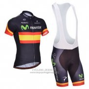 2014 Jersey Movistar Champion Spagna
