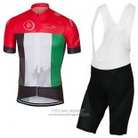 2017 Jersey Dubai Tour Red