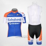 2012 Jersey Rabobank Blue And White