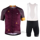 2018 Jersey Craft Monument Dark Red