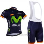 2017 Jersey Movistar Champion Spagna