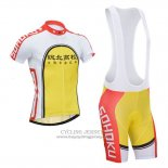 2014 Jersey Fox CyclingBox Yellow And Red