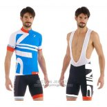 2015 Jersey Pinarello White And Blue