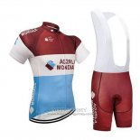 2018 Jersey Ag2r La Mondiale Marron and White