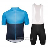 2018 Jersey POC Essential XC Blue and Black