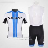 2012 Jersey Giant White