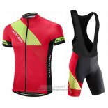 2017 Jersey Altura Sportive Red